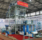 Three Layer Co-extruding Traction Rotation Blown Film Machine