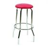 round steel bar stool