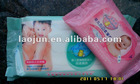 wet wipes for baby alcohol free 50GSM 20*18