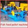 New functional full automatic animal feeding machine