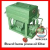 hot sale LY(BASY) plate and frame filter press for oil