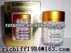 simengdi bio gold pearl cream/private lable pearl cream