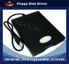Floppy disk driver. black