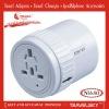 2012 TOP SALE Travel Plug Manufacturer(NT680)