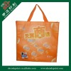 2012 Latest OEM service non woven shopping bag