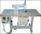 Ultrasonic lace sealing machine