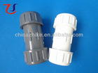 PVC compression coupling