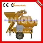 JZM500 Electrical Portable Concrete Mixer