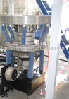 Film Extrusion Machine