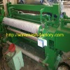YONGCHANG Automatic welded wire mesh machine