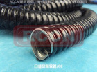 PVC Flexible Conduit CE