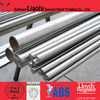 AISI 420F/ASTM 420F/UNS S42020/JIS SUS420F good machinability steelstainless steel round bar
