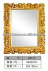 PU mirror gold