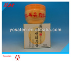 Korean Stem Cell Skin Care Cream