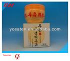 Korean Stem Cell Skin Care Cream