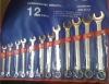 12pcs European type combination wrench set