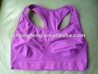 sport vest,seamless sport vest, yoga bra/vest,women sport bras,Women seamless leisure bra,vest top bra,custom sports bras