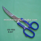 Hot sell Garden Scissors,Cutting scissors GS-1003