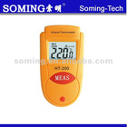 HT-200 Mini Infrared Thermometer