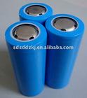 26650 Battery Series