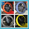 2012 hot leather car wheel covers