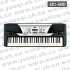 MD-980 The teaching type Electronic keyboard