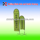 advertising feather flag with folding base