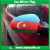 Azerbaijan flag design car mirror cover