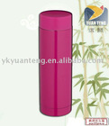 Stainless Steel Straight canister cup