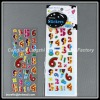 Decorative Glitter Sticker