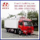 FAW 8*4 Refrigerator box truck