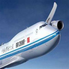 From Guangzhou to BOMBAY/Mumbai India,air cargo freight china to india airport/door