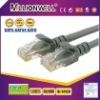 UL approval twisted pair communication Cat5/5e/6 lan cable