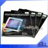 Anti Glare Best Screen Protector
