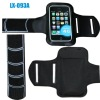 Convenient and good quality mobile phone sport armband for iphone