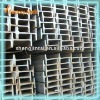 steel H profile