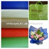 nonwoven for bag,table cloth,packing etc