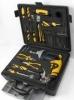 222pc Tool Set