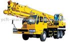 QY20A truck crane