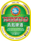 High quality wet strength metallized coated paper for beer label