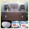Best quality of China for washing powder machine