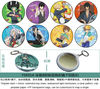 Japanese Anime Products Wholesale and Retail | Hitman Reborn Anime Key Chain with Mirror