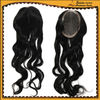 100% High Quality Indian Remy Hair Toupee