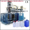 Automatic PP/PE Bottle Blowing Machine For Plasitc bottle