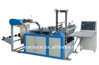 FQ series bottom seal garbage bag machine