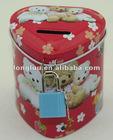 money box coin can coin bank,coin safe box