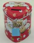 money box coin can coin bank,coin safe box