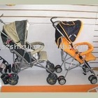 Baby stroller Cloth Cover