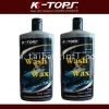 Multi-purpose liquid car wash wax for polish and shine