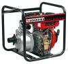 horizontal split case centrifugal diesel water pump